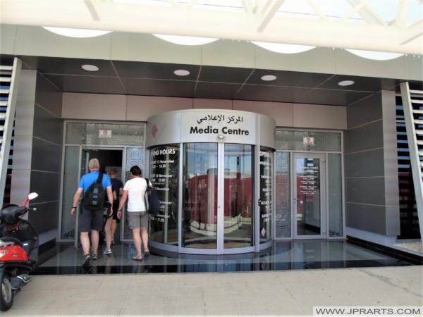 المركز الإعلامي في حلبة البحرين الدولية