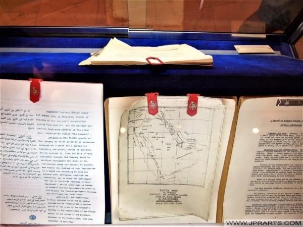 الوثائق القديمة في متحف نفط البحرين