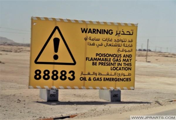 طوارئ النفط والغاز في البحرين
