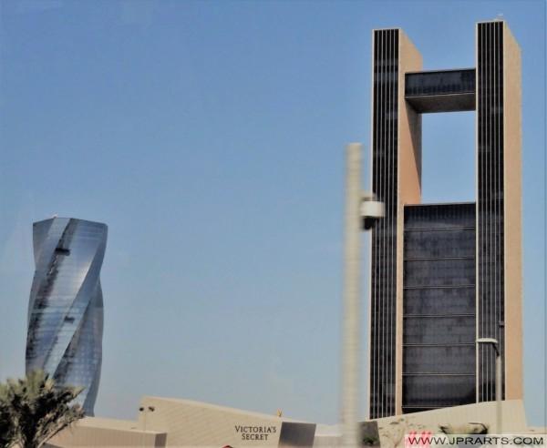 العمارة في المنامة ، البحرين