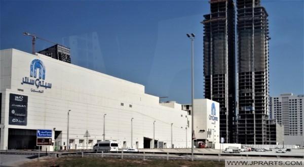 City Centre Bahrain in Manama