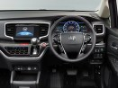 2016 Honda Odyssey Hybrid