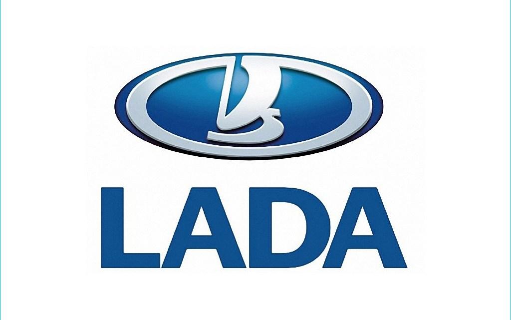 Lada Avtovaz – Constructeur Automobile Russe fondé en 1966