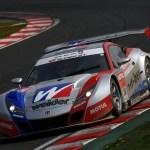 2010 Super GT HSV 010 GT500
