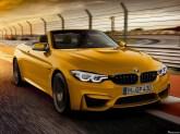BMW M4 Convertible 30 Jahre 2018 [01]