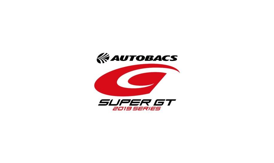 Super GT 2019 GT500 – Un total de huit épreuves au calendrier.