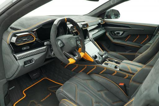 Mansory Lamborghini Urus Venatus