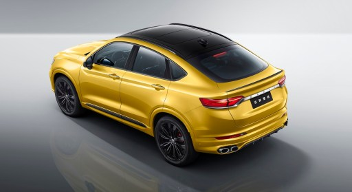 Geely Xing Yue 2019
