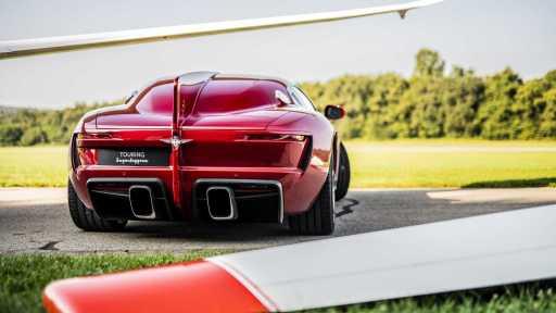 Touring Superleggera Aero 3 2020