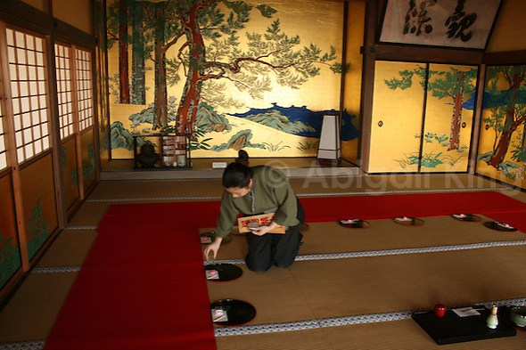 Photo of Karantei Tea Ceremony, Matsushima Bay, Sendai, Japan