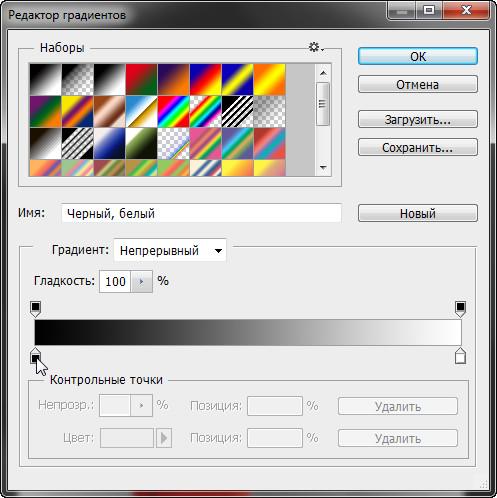 PhotoshopSunduchok - Обработка фото в стиле гранж