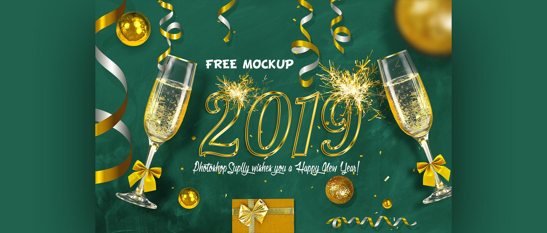 Free New Year Photoshop Mockup