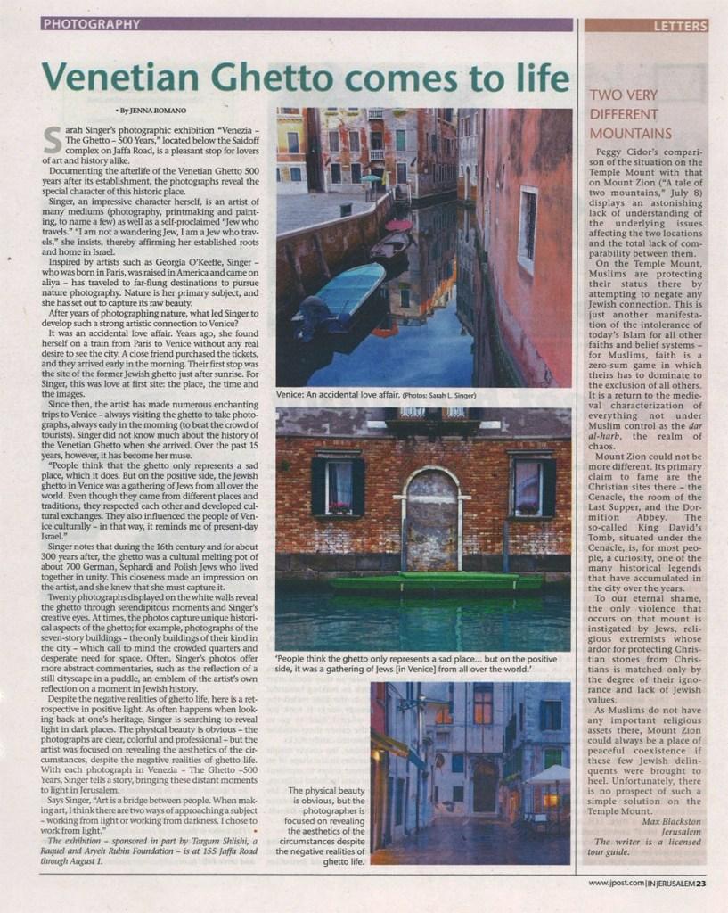 press venezia exhibition