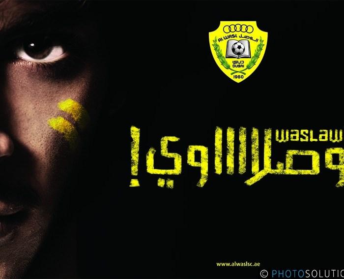 Photography for Al Wasl Football Club