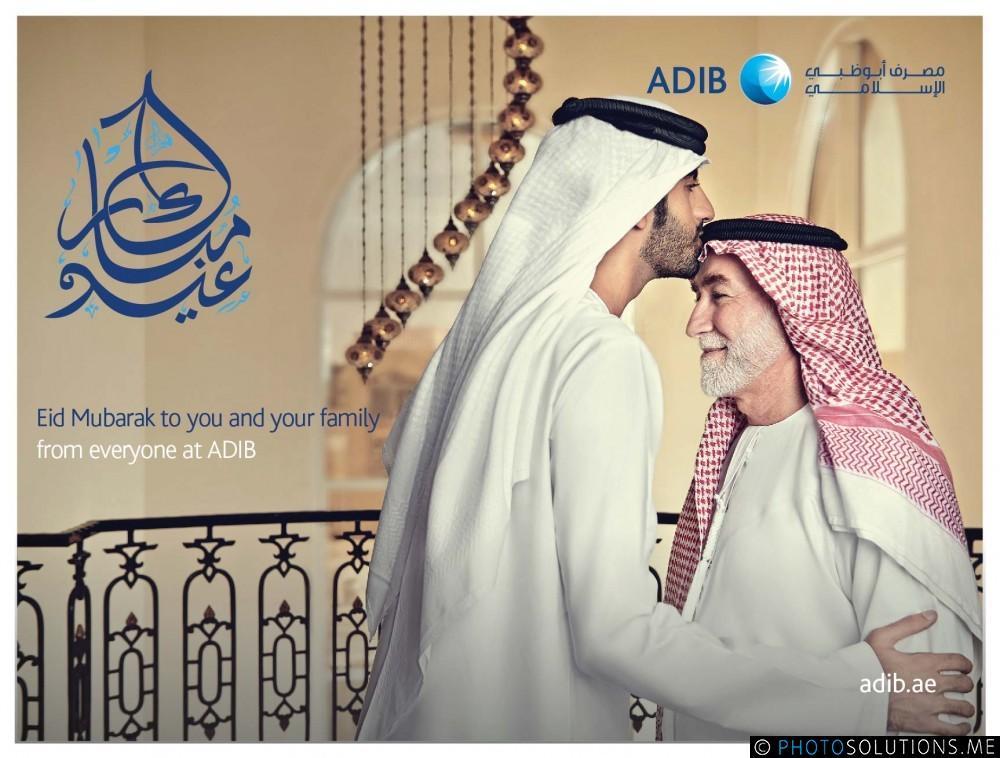 Eid Al Adha Mailer_Sep 2014-01