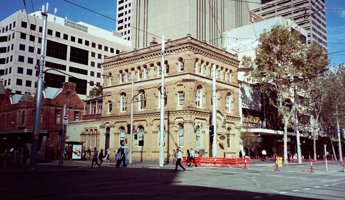Sydney Building   Canon Elph 2   Fujifilm Nexia A200 (expired)