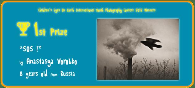 """""""SOS !"""" Copyright: Anastasya Vorobko / Children's Eyes on Earth 2012"""