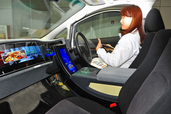"Panasonic's next generation concept car: ""Curved LCD display"": Image courtesy of Panasonic."