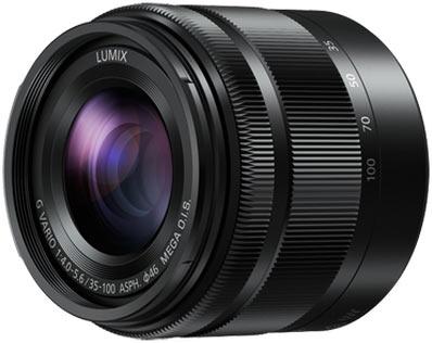LUMIX G VARIO Ultra Compact Zoom 35-100mm / F4.0-5.6: Model H-FS35100