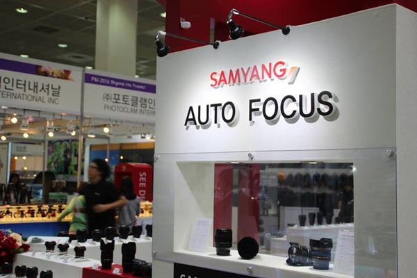 Samyang's two autofocus lenses at Photo & Imaging 2016 Show: 14mm F2.8 and 50mm F1.4 lenses for Sony E mount. Image Courtesy of Samyang