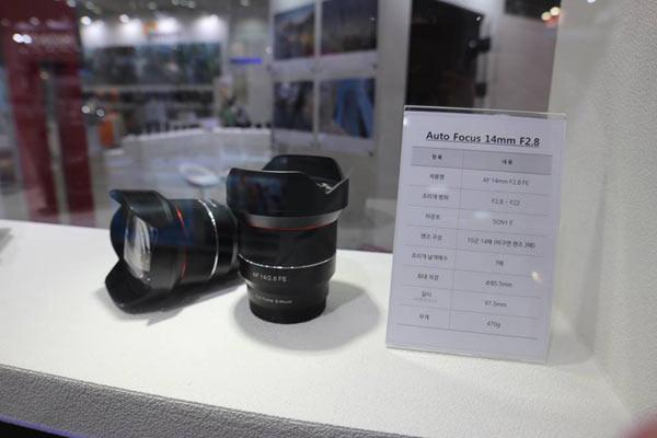 Samyang AF 14mm F2.8 FE at Photo & Imaging 2016 Show in Seoul, South Korea: Image Courtesy of Samyang
