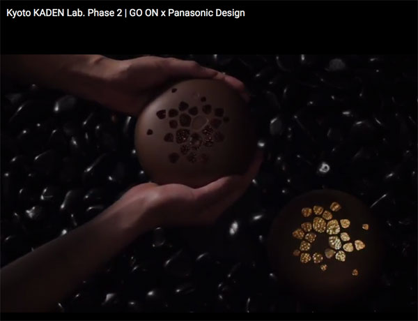 Panasonic Kasa: This light turns off when people handle it roughly: Image grab from video below