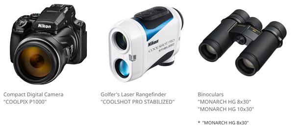 "Nikon: ""Good Design Award"" winning products"