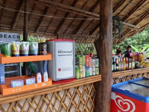 コーラル島 バナナビーチ ソフトドリンク販売コーナー