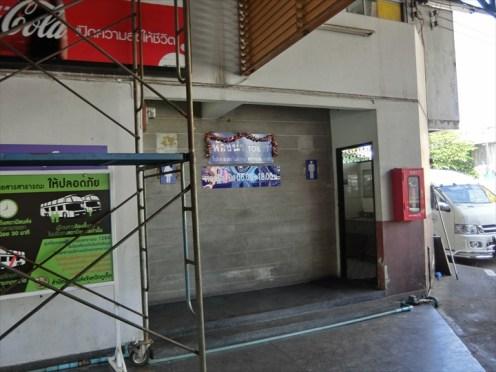 トイレ / プーケットバスターミナル1