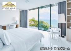 ポイント ヤム バイコモ / Point Yamu By Como 4泊にて3泊のお支払い2019年10月31日までのプロモーション (曜日規定なし)