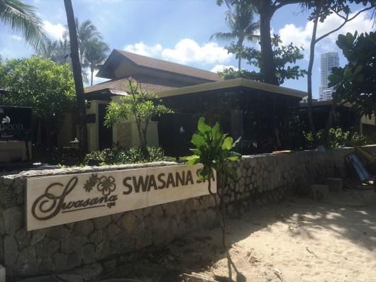 スワサナ スパ ( Swasana Spa )の体験レポート