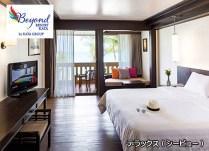 オンザビーチのリゾートホテル・ビヨンド リゾート カタのお得なプロモーション3,900バーツ/泊より (~2019年10月31日まで)
