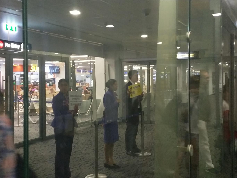 プーケット国際空港の荷物の受け取りについて ( タイ・バンコクの空港からプーケットへの移動 )