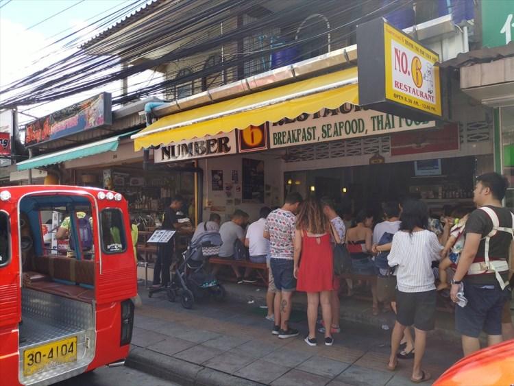 パトンビーチにある人気のローカルレストラン ・No.6 Restaurantの営業開始のお知らせ