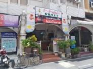 パトンビーチの人気カオマンガイ店・バイレイ/ Briley 営業再開