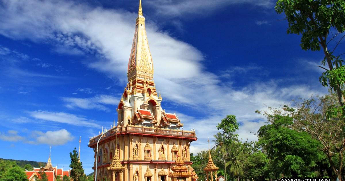 Wat Chalong (Wat Chalong Temple)