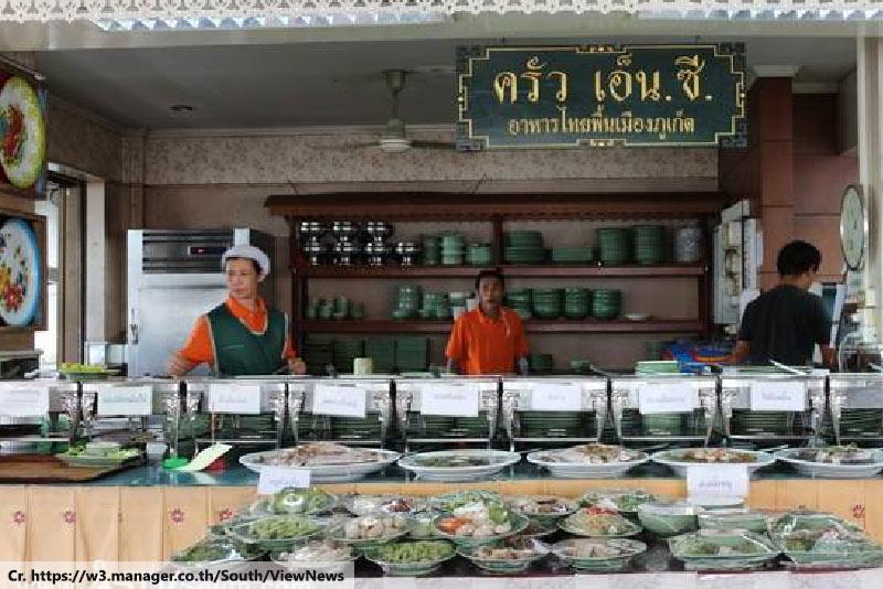 NC Restaurant, Restaurant in Phuket
