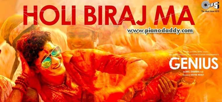 Holi Biraj Ma (Genius)