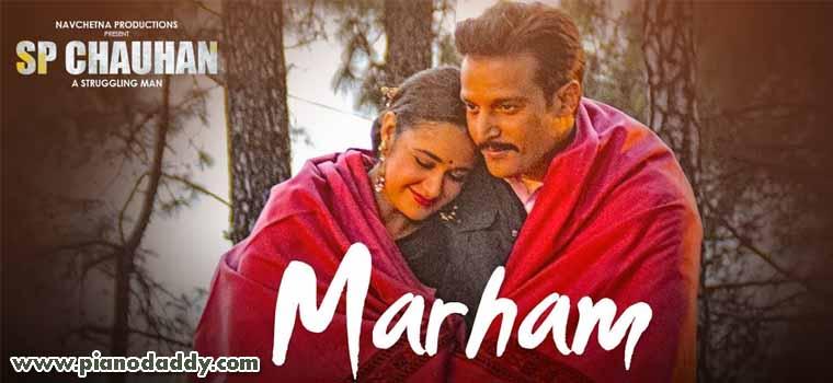 Marham (SP Chauhan)