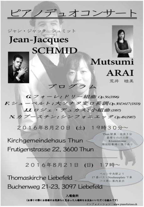 Piano Duo Concert JP