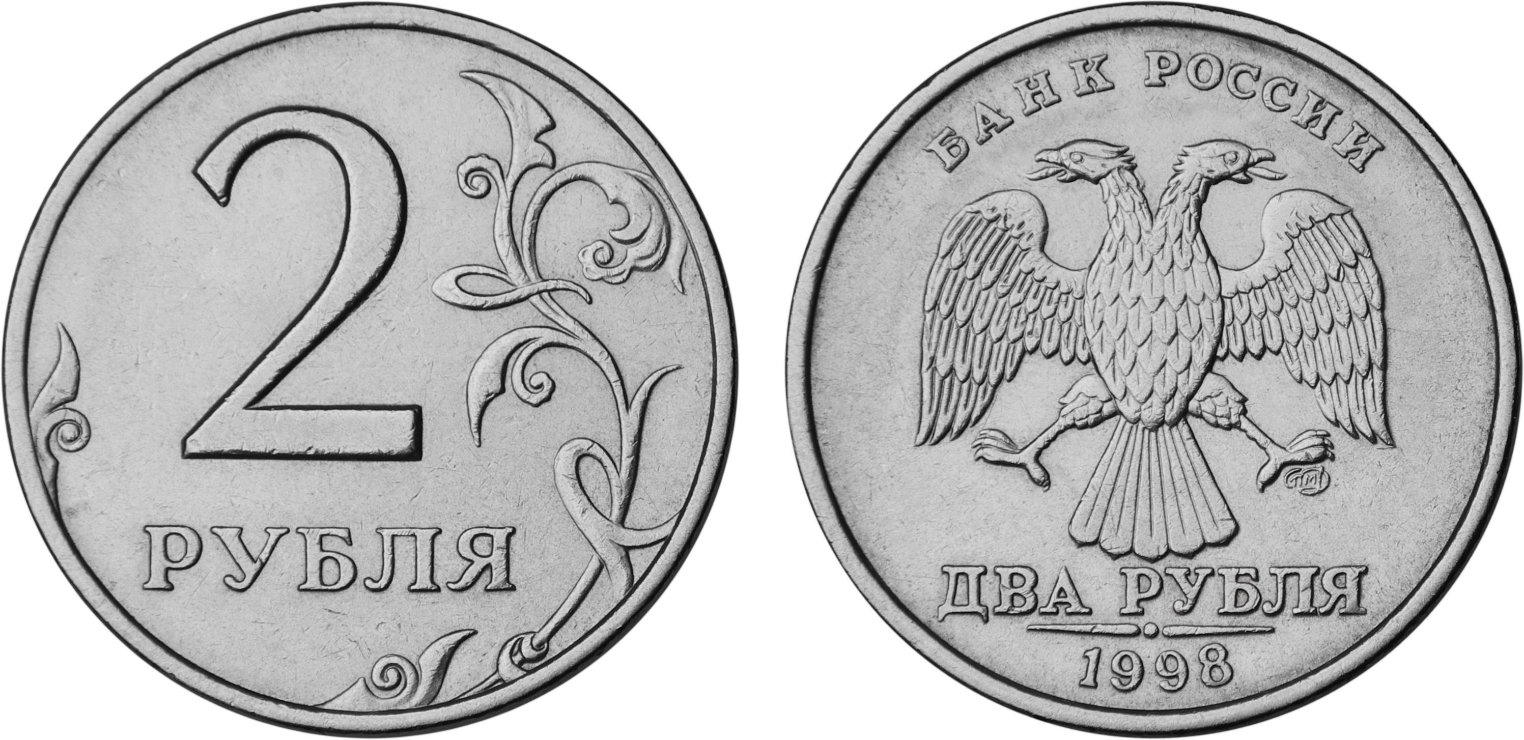 Rubli e Russia, il default del sovranismo