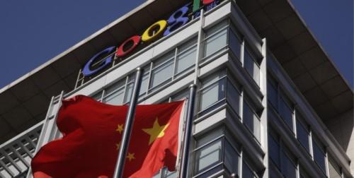 https://i1.wp.com/www.piazzaffari.info/wp-content/uploads/2010/01/Google-in-Cina.jpg
