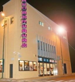 Teatro Fasano