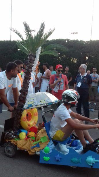 Ara Race Cup