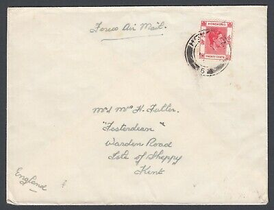 HK Hong Kong KGVI stamp on Forces Air Mail cover to Isle of Sheppey Kent England