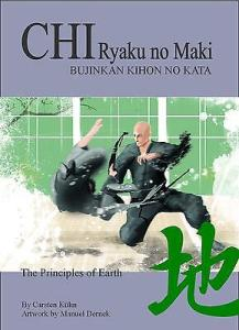 CHI Ryaku no Maki Training Manual Bujinkan   Ninja   Ninjutsu     Chi Ryaku no Maki Training Manual Bujinkan   Ninja   Ninjutsu   Tenchijin
