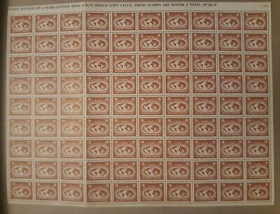 Look Savings Stamps 3 Cent Brown Full Sheet of 81 Mint Imperf.