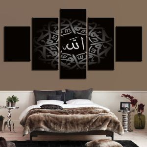 ISLAMIC WALL ART Home Decor Hanging Canvas Arabic Calligraphy 3D     5 Pcs Islamic Arabic Calligraphy Muslim Painting On Canvas Wall Art Home  Decor