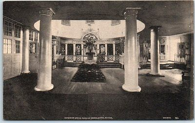SITKA  ALASKA POSTCARD  Interior Greek Russian Church  Albertype     Sitka  Alaska Postcard  Interior Greek Russian Church  Albertype c1930s  Unused