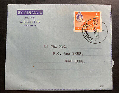 1956 Singapore Air Letter Airmail Cover To Hong Kong